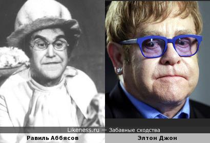 Актер Равиль Аббясов немного похож на Элтона Джона