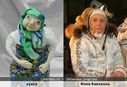 """Кукла-бабуська напомнила """"маму"""