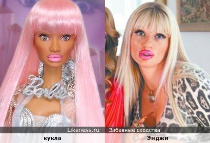 Кукла, сделанная по образу Ники Минаж, не очень похожа на свой прототип, но зато похожа на Анну Ардову в образе Энджи