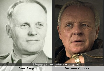 Личный водитель Гитлера чем-то напомнил Энтони Хопкинса
