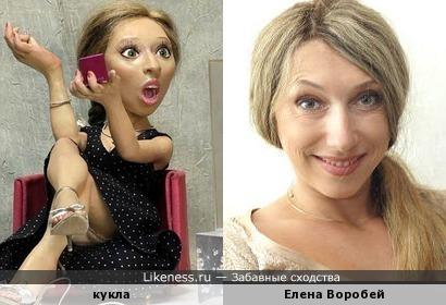 Авторская кукла напомнила Елену Воробей