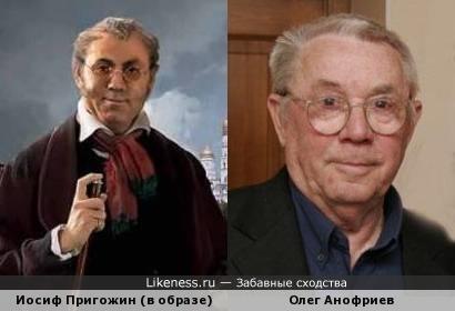 Иосиф Пригожин на фотопортрете Екатерины Рождественской напомнил Олега Анофриева