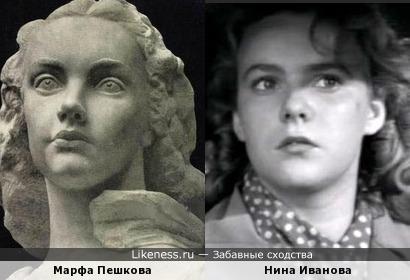 Бюст Марфы Пешковой напомнил Нину Иванову