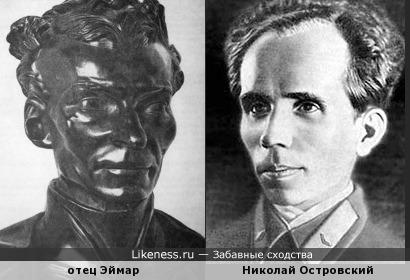 Бюст отца Эймара напомнил Николая Островского
