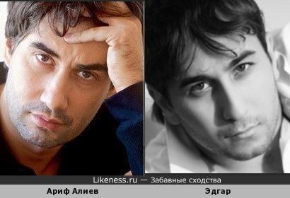Ариф Алиев и Эдгар Геворкян