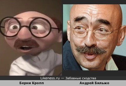 Персонаж из Суперсемейки напомнил знаменитого мозговеда )