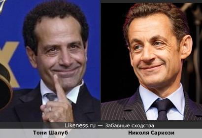 Тони Шалуб напомнил чем-то Николя Саркози )