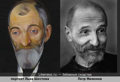Портрет Льва Шестова напомнил Петра Мамонова