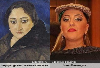 Дама на портрете напомнила Нино Катамадзе