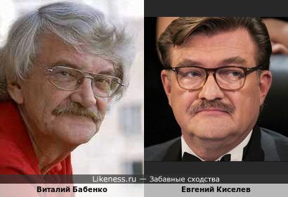 Виталий Бабенко и Евгений Киселев имеют нечто общее