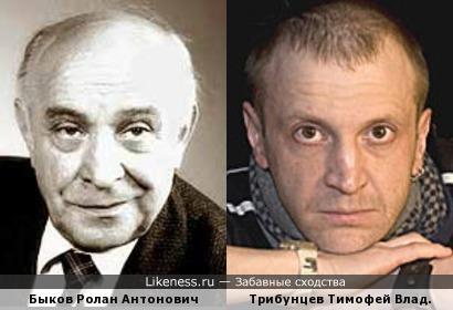 Ролан Быков наших дней