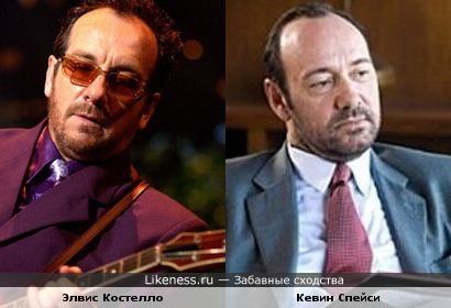Элвис Костелло похож на Кевина Спейси