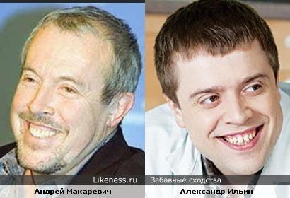 Макаревич похож на дока Лобанова
