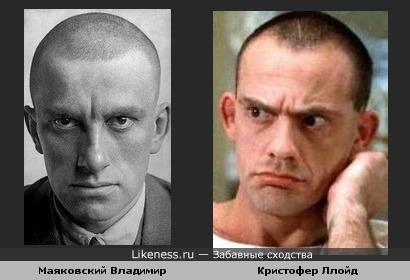 Маяковский удивительным образом похож на пациента ПНД из Cuckoo's Nest