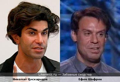 Николай Цискаридзе похож на Ефима Шифрина