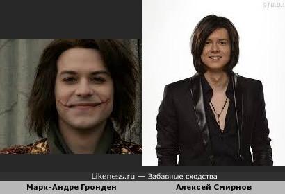 Марк-Андре Гронден в роли Гуинплена похож на Алексея Смирнова из Х-фактора
