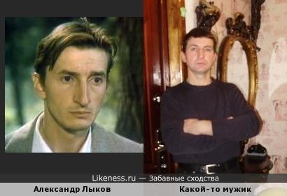 Александр Лыков похож на какого-то мужика