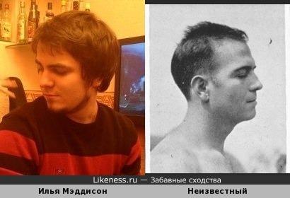Илья Мэддисон похож в профиль на неизвестного мужчину