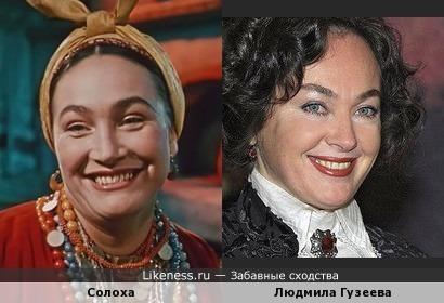 Людмила Хитяева и Людмила Гузеева