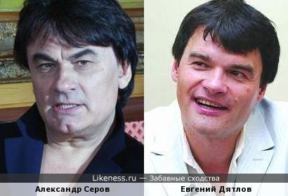 Александр Серов и Евгений Дятлов