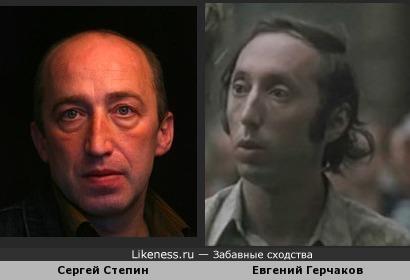 Сергей Степин и Евгений Герчаков