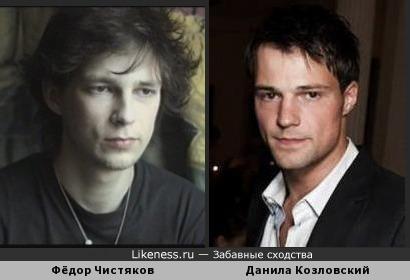 Фёдор Чистяков и Данила Козловский