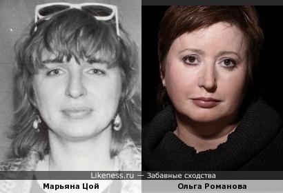 Марьяна Цой и Ольга Романова