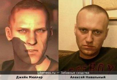 Джейк Мюллер похож на Алексей Навального