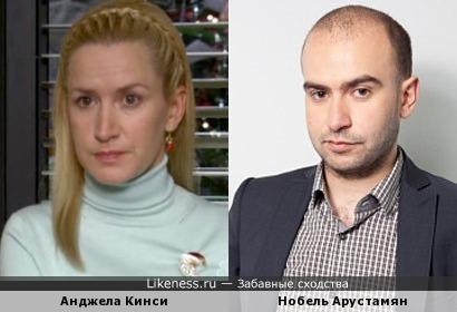 Нобель Арустамян похож на Анджелу Кинси (сериал Офис)