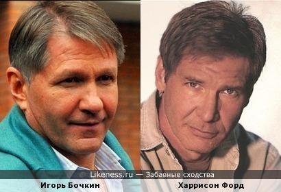 Игорь Бочкин и Харрисон Форд