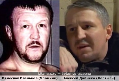 Русская мафия-2