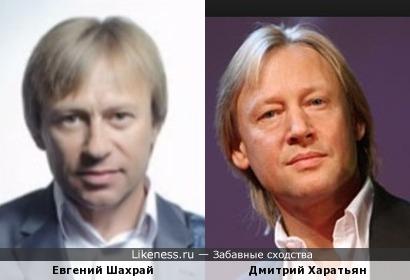 Дмитрий Харатьян и Евгений Шахрай