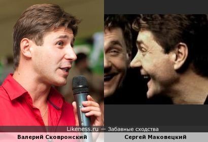 Актёры Сковронский и Маковецкий очень похожи и оба Киевляне...