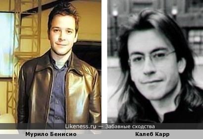 Мурило Бенисио похож на Калеба Карра
