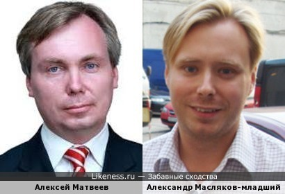 Пресс-атташе Спартака и Александр Масляков-младший