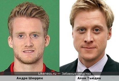 Игрок «Челси» похож на актера