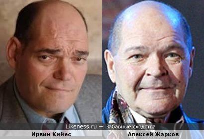 Ирвин Кийес и Алексей Жарков
