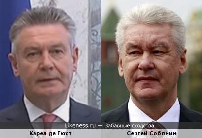 Карел де Гюхт и Сергей Собянин