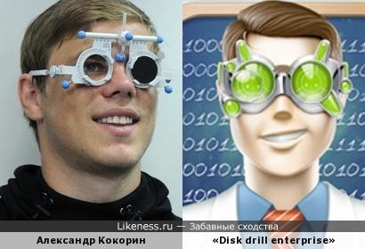 Футболист Кокорин-лицо программы