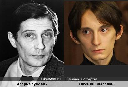 Игорь Ясулович и Евгений Знагован