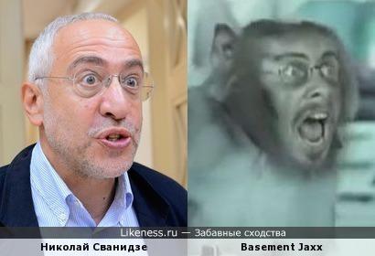 Николай Сванидзе и мутант из клипа