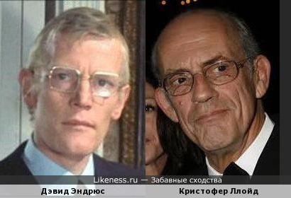 Дэвид Эндрюс и Кристофер Ллойд