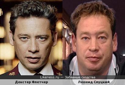 Декстер Флетчер и Леонид Слуцкий