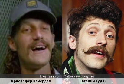 Кристофер Хейердал и Евгений Гудзь