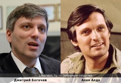 Дмитрий Богачев и Алан Алда
