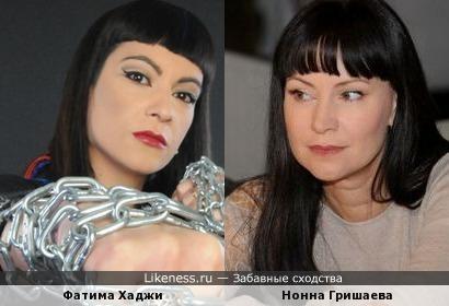 Фатима Хаджи и Нонна Гришаева