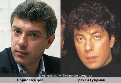Борис Немцов и Грэхэм Гулдман