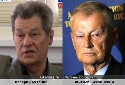 Валерий Бутенко и Збигнев Бжезинский