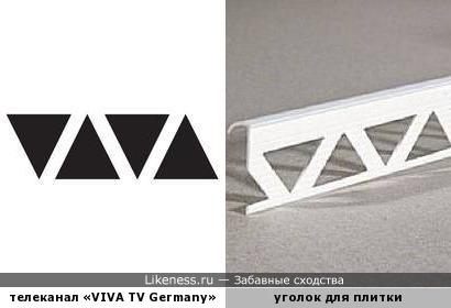 Логотип и строительный уголок