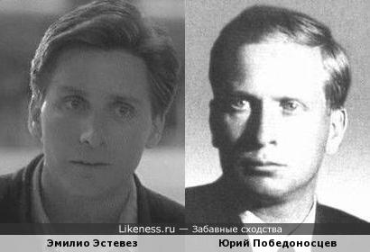 Эмилио Эстевез и Юрий Победоносцев